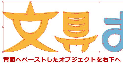 20121227-14
