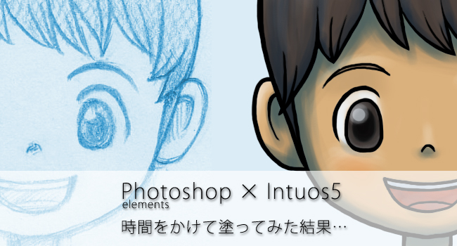 Photoshopとペンタブレットでイラストの色塗りをした!塗り方に正解は無いはず…